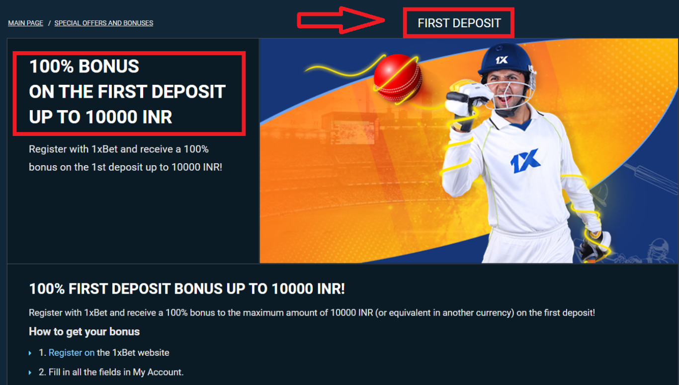 How to recover 1xBet account