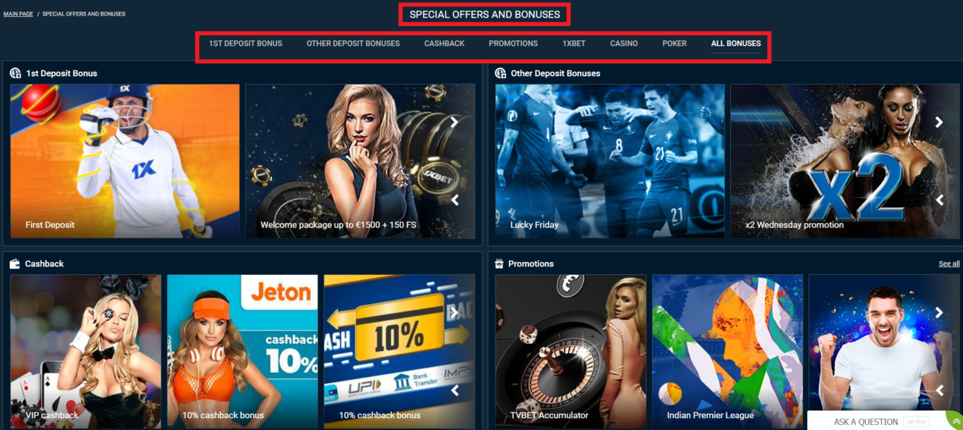 What can be obtained by 1xBet bonuses